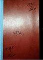 Фонд 185. Опис 1. Справа 55а. Метрична книга реєстрації актів про шлюб Єлисаветградської синагоги (4 січня 1891 — 31 грудня 1891).pdf