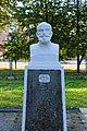 Хмільник, Пам'ятник-бюст Павлову І.П.jpg