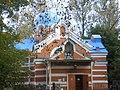 Храм Равноапостольного св. князя Владимира на холерном кладбище в Усть-Ижоре1.jpg