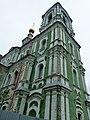 Церковь Усекновения главы Иоанна Предтечи (Никитская).jpg