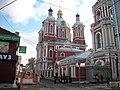 Церковь священномученика Климента, папы Римского (Москва) 03.JPG