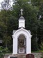 Часовня в честь храма Троицы.jpg