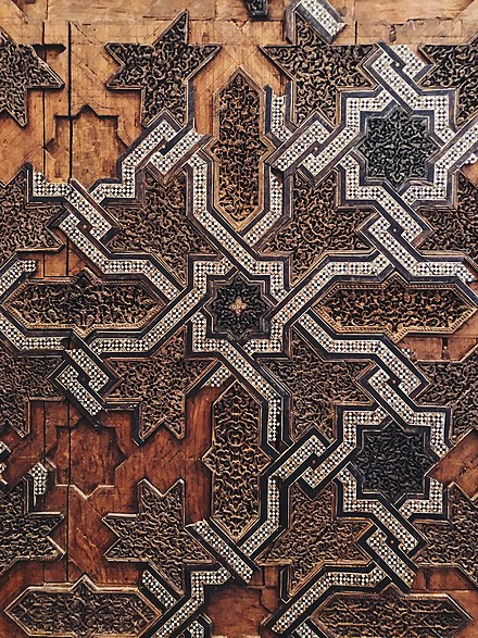 Detail of the Almoravid minbar, commissioned by Ali Bin Yusuf Bin Tashfin al-Murabiti 1137 for his great mosque in Marrakesh. lmnbr lmrbTy 21 44 14 447000.jpeg