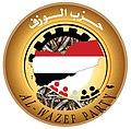 شعار حزب الوزف.jpg