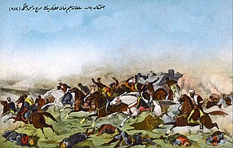 Battle of Marj Dabiq - The battle between the Ottoman and Mamluk armies.