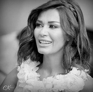 Nadine El Rassi