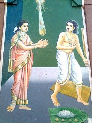 Karaikkal Ammaiyar - Ammaiyar gets mango from Shiva