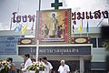 นายกรัฐมนตรี ปฏิบัติราชการ ณ จังหวัดนครสวรรค์ นายกร - Flickr - Abhisit Vejjajiva (8).jpg