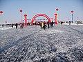 乌伦古湖的冬捕节 余华峰 - panoramio - 余华峰 (2).jpg