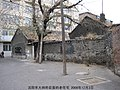 历史悠久的沈阳民居 Old house - panoramio.jpg
