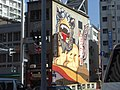 名古屋 - panoramio.jpg
