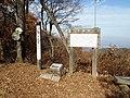 大桁山 2011-11-23 - Mount Oogeta - panoramio.jpg