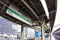 御徒町駅 Okachimachi Station - panoramio.jpg