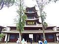 拖姑清真寺 - panoramio - hilloo (26).jpg
