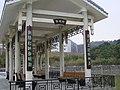攀枝花学院静明湖畔 - panoramio.jpg