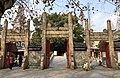 江阴文庙 棂星门.jpg