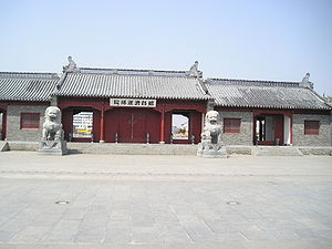 Caoyun system - Former yamen of the Caoyun Governor-General at Huai'an, Jiangsu Province.