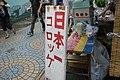 秋芳洞 (4893999002).jpg