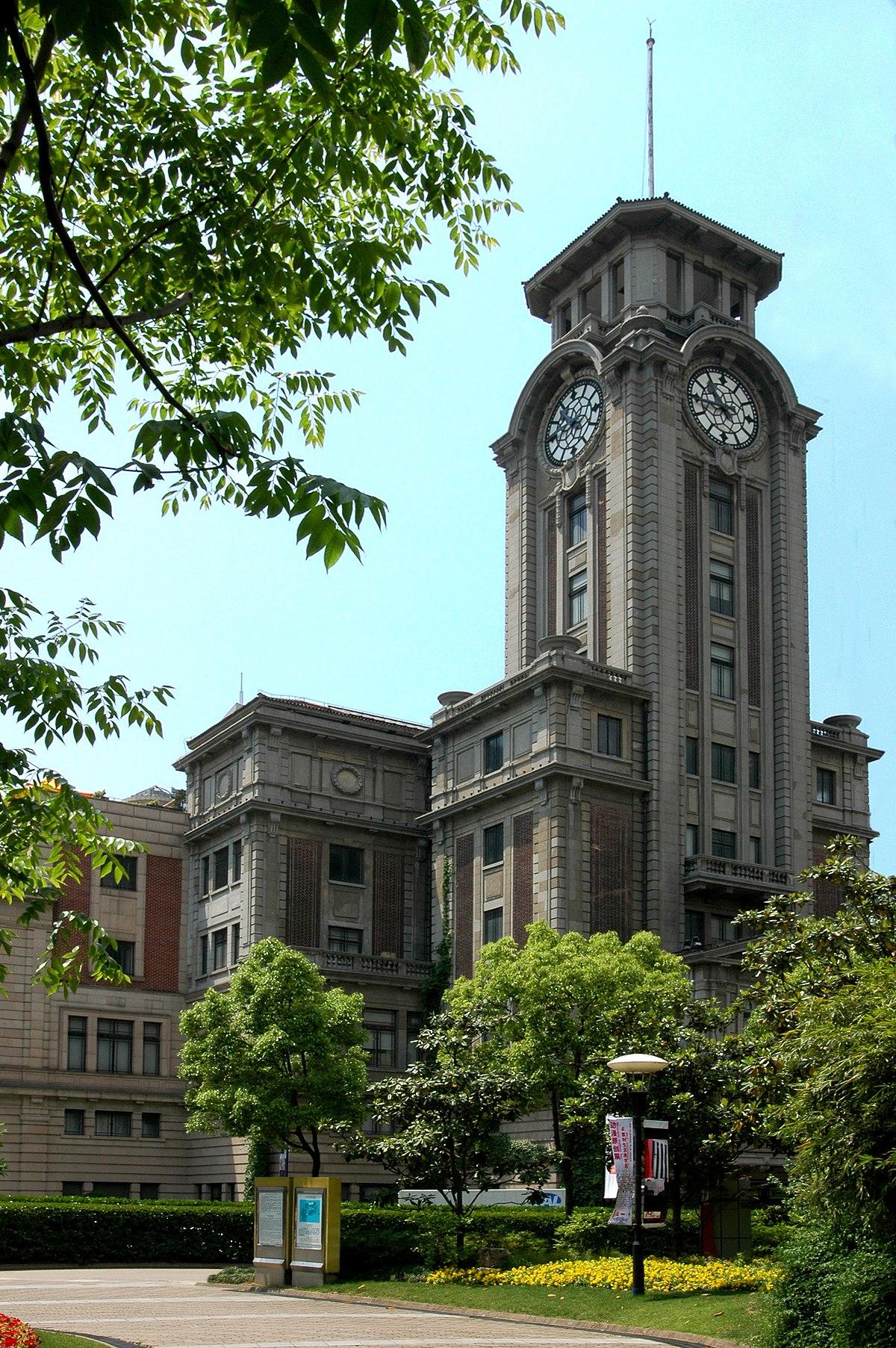 shanghai art museum wikipedia