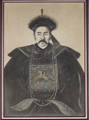 Hu Xueyan - Photograph of Hu Xueyan