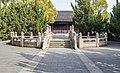 苏州文庙泮池2021.jpg