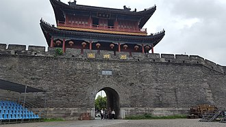 Jingzhou District - Jingshan Ancient City Binyang Tower