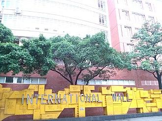 Jinan University - International Wall
