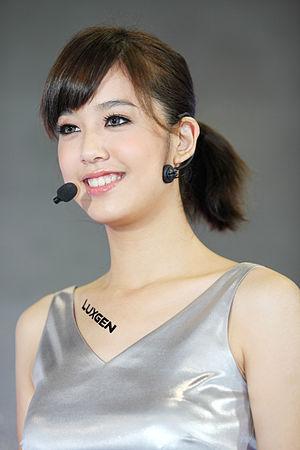 Annie Chen - Image: 陳庭妮