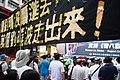 """香港七一大遊行""""把一個劉曉波關進去, 還有千千萬萬個劉曉波走出來!""""聲援被中國囚禁的民運人士 Hong Kong Protest Supports Liu Xiaobo, Dissident & Political Prisoner by China.jpg"""