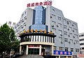黔川路口盛威酒店 - panoramio.jpg