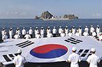 광복 70년 천왕봉함 대형 태극기 (2) (20107456303).jpg