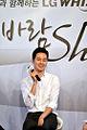 조인성, LG 휘센 1일 바람 캐스터 변신(2).jpg