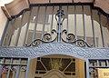 034 Casa Bossy (Granollers), portal d'entrada.jpg