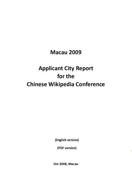 File:080929 Macau 2009 Applicant City Report.pdf