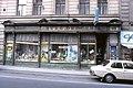082R21000881 Stadt, Burggasse, Fassaden, Geschäfte.jpg