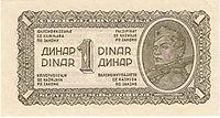 1-dinar-1944