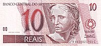10 Brazil real First Obverse.jpg