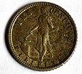 10 Philippine centavos (1).jpg