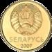 10 capi Bielorussia 2009 obverse.png