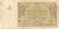 10 złotych 1929 r. AWERS.PNG