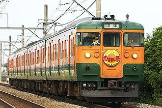 115 series - Image: 115himawari