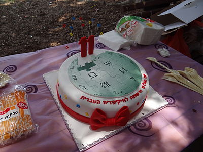 11th Birthday of Hebrew Wikipedia - July 2014 (52).JPG
