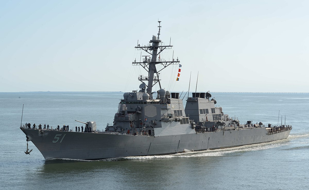 US Military News • USS Roosevelt (DDG 80) Missile • Missile Launch May 27 2021