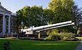 15inch Naval Guns (6264175943).jpg