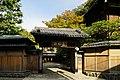 161030 Kinosaki Onsen Toyooka Hyogo pref Japan08s3.jpg