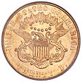 1861 $20 Paquet Double Eagle (rev).jpg