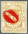 1861 5c EU de Nueva Granada red0 Sc14a Mi10a.jpg
