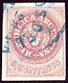 1863 Argentina 5C Mi5II.jpg