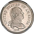 1866 5C Five Cents, Judd-461, Pollock-535, R.5.jpg
