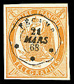 1868 French 1f telegraph stamp.jpg
